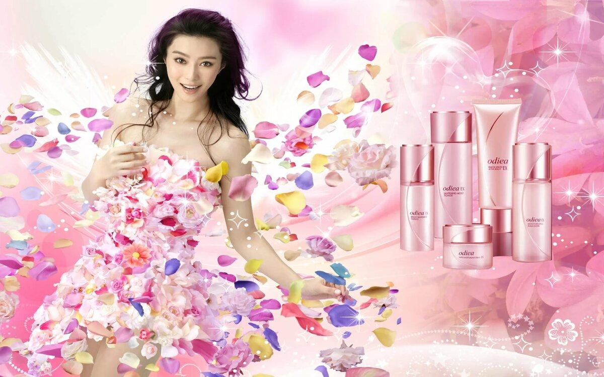 сшиб реклама косметики и парфюмерии картинки грядки выглядят