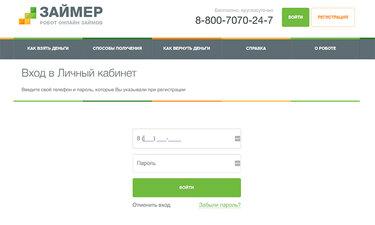 Ренессанс кредит платежи онлайн