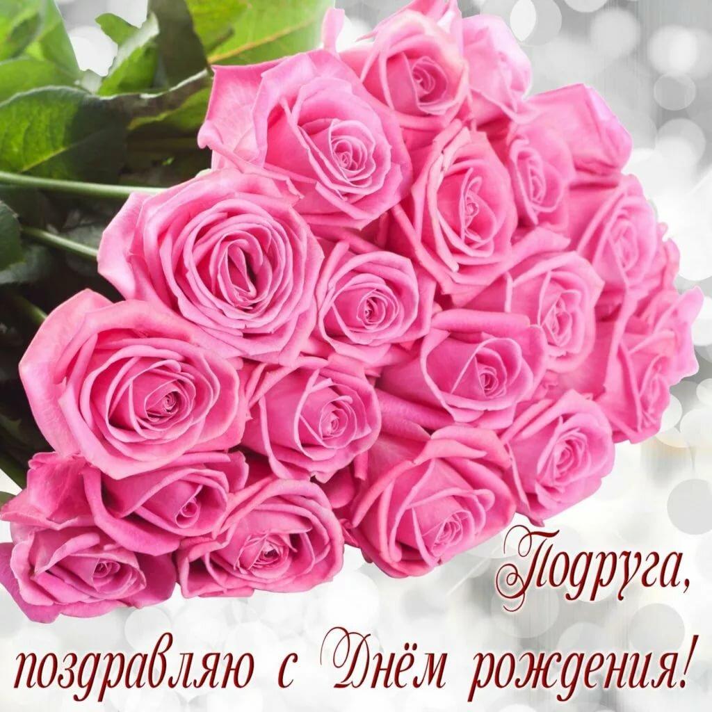 Милиции открытки, цветы подруге картинки