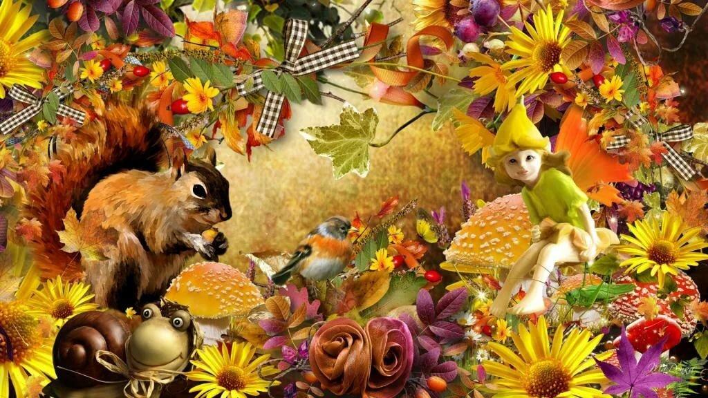 картинки золотая осень веселые нашей