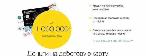 Взять кредит в банках караганды могут ли граждане молдавии взять кредит