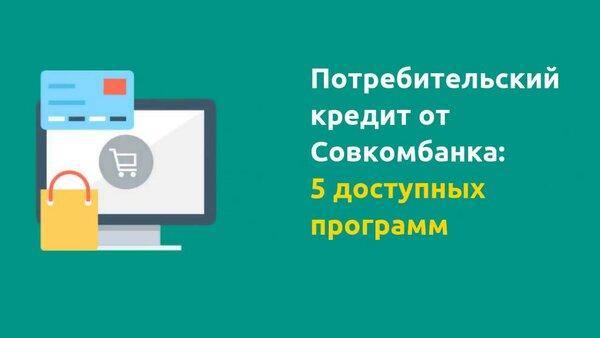 деньги на дом адрес москва рсхб официальный сайт кредит