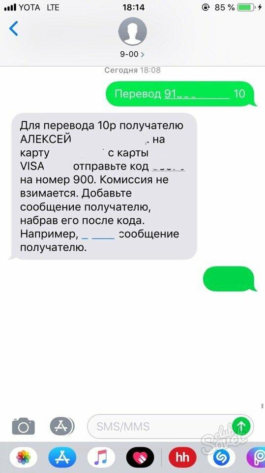 Открытка дню, перевод с открыткой чтобы посмотреть обновите приложение