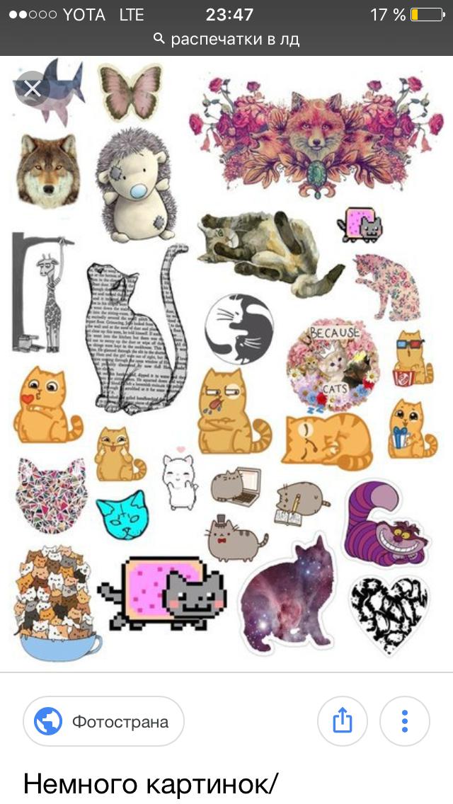 Много картинок на одном листе для распечатки онлайн