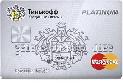 россельхозбанк кредит под 9 9