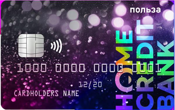 Кредит наличными банк открытие калькулятор