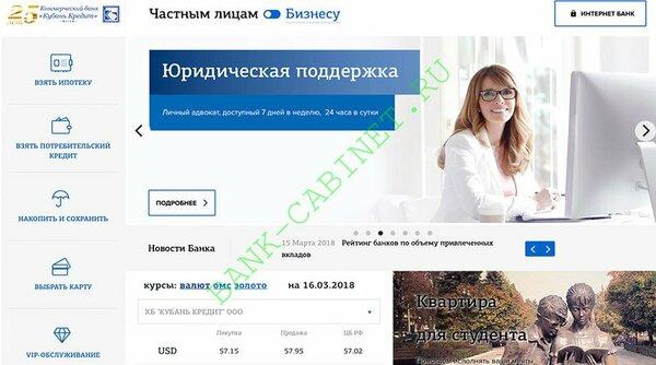 Кредит в сбербанке отзывы людей на 100000