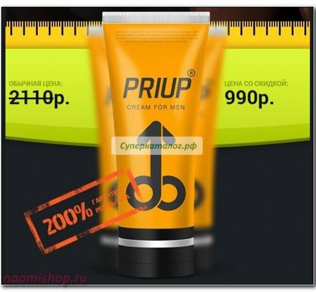 PriUp для увеличения члена в Ульяновске