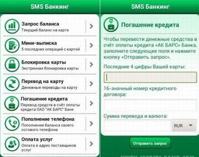 Ак барс банк калькулятор кредита онлайн калькулятор нужен кредит возьму займ