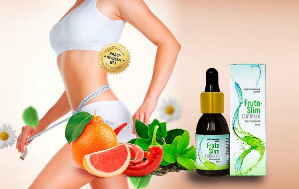 Fruto-Slim Complex для похудения в Пласте