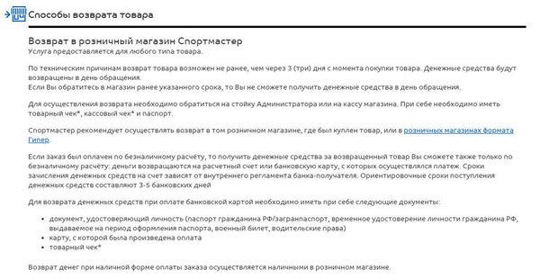 Образец листа изменений в устав ооо при смене наименования