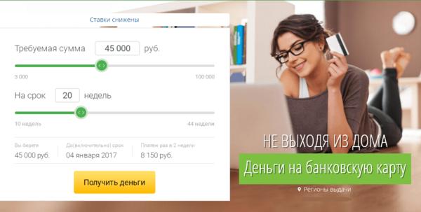 как проверить обременение на автомобиль в казахстане