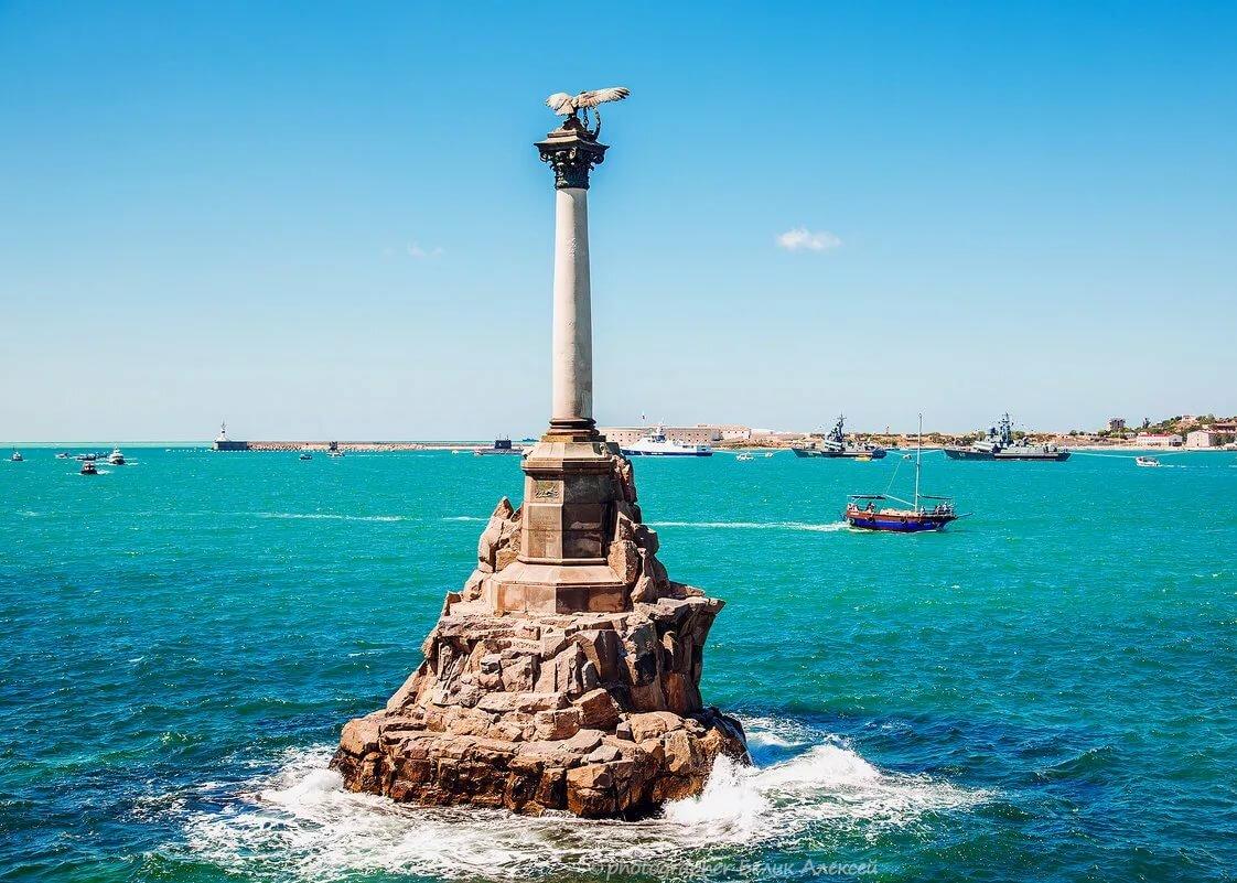 Открытка днем, памятник затопленным кораблям картинки