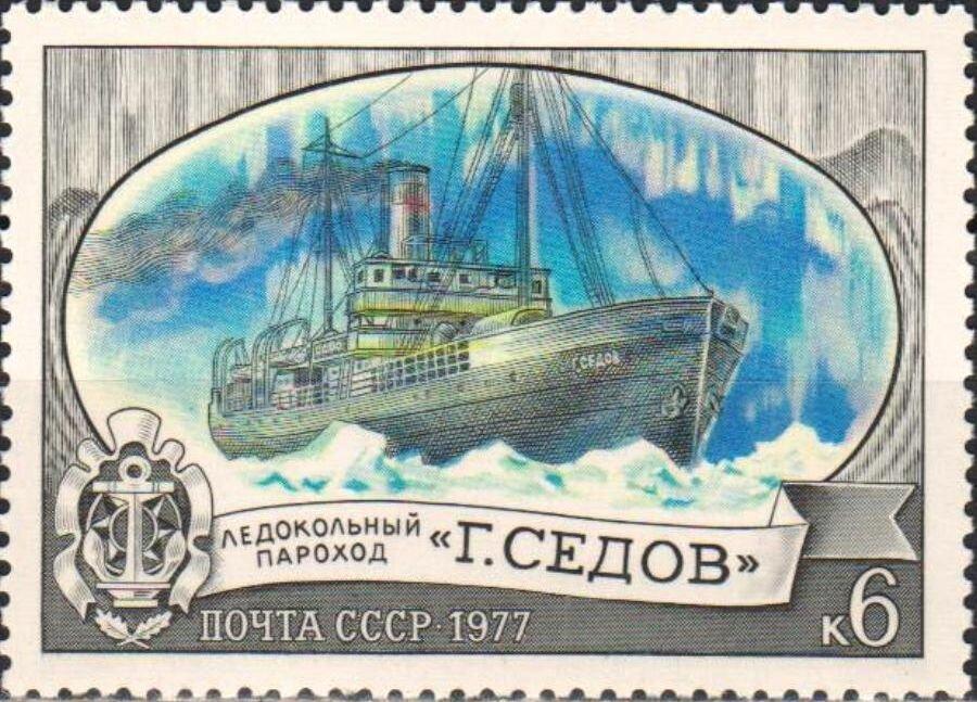 25 августа 1930 года экспедиция полярников на ледокольном пароходе «Георгий Седов» открыла западные берега Северной Земли