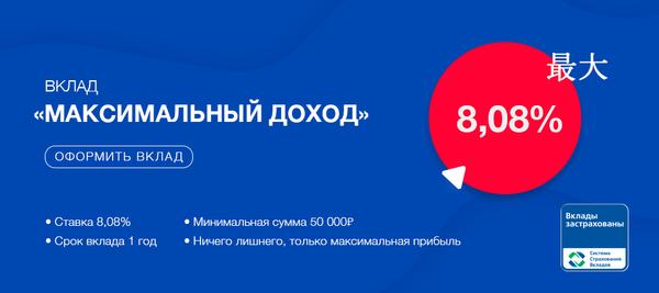 коммерческий кредит в спб какие банки дают кредит с плохой кредитной историей и просрочками в москве 2020