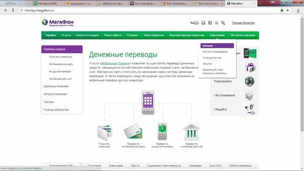 как отвязать карту в приложении мой кредитво банк 2020 смотреть онлайн