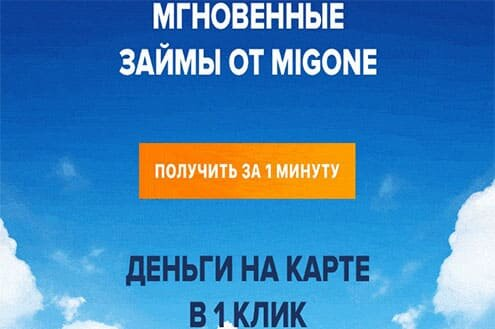 занять 1 тысячу рублей