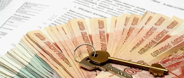 Кредит наличными под залог недвижимости в краснодаре