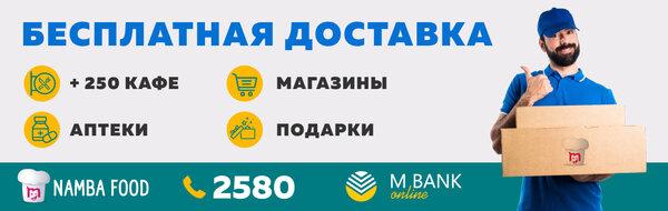Атб банк официальный сайт онлайн кредит