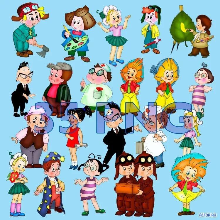 мультяшные герои картинки с именами