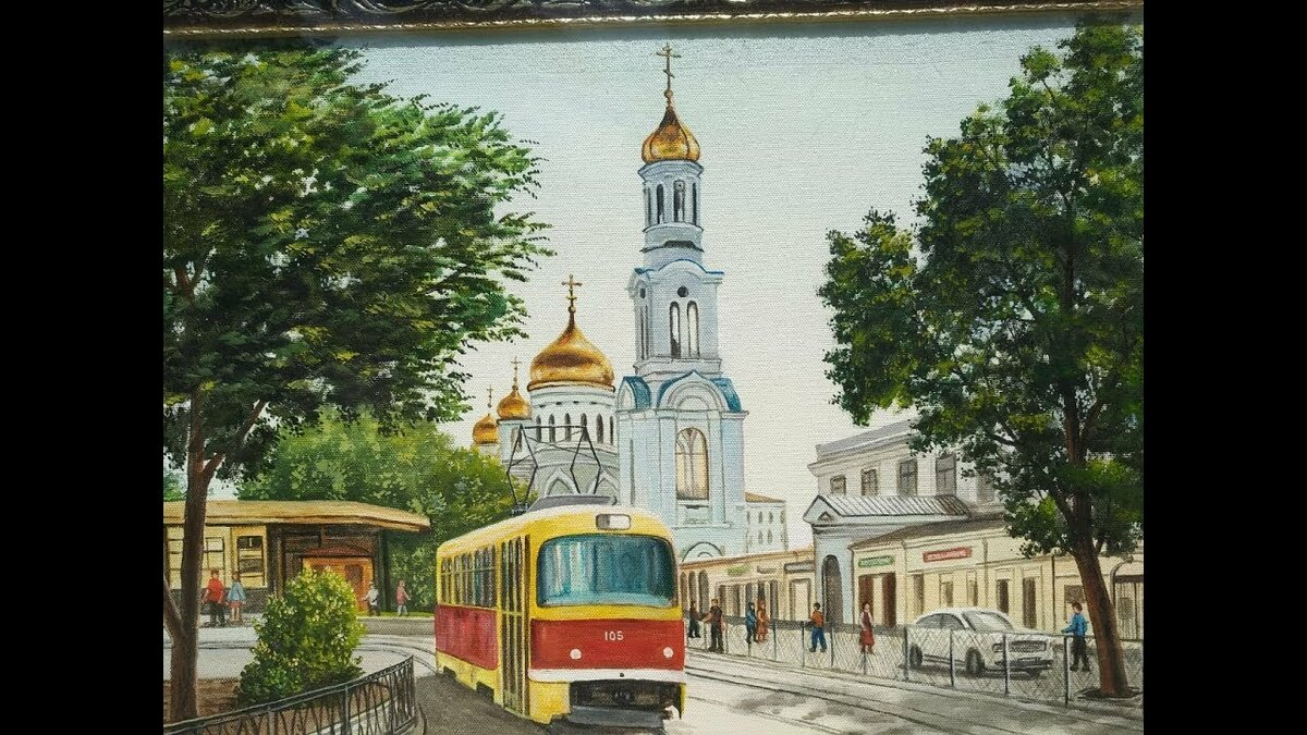 Город открытка город небольшого роста песня, открытка