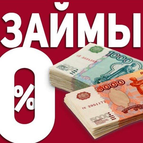 хоум кредит банк волгоград официальный сайт волгоград вклады