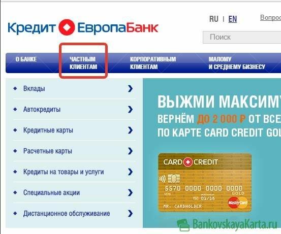 займы онлайн на киви без отказа без проверки мгновенно с просрочками