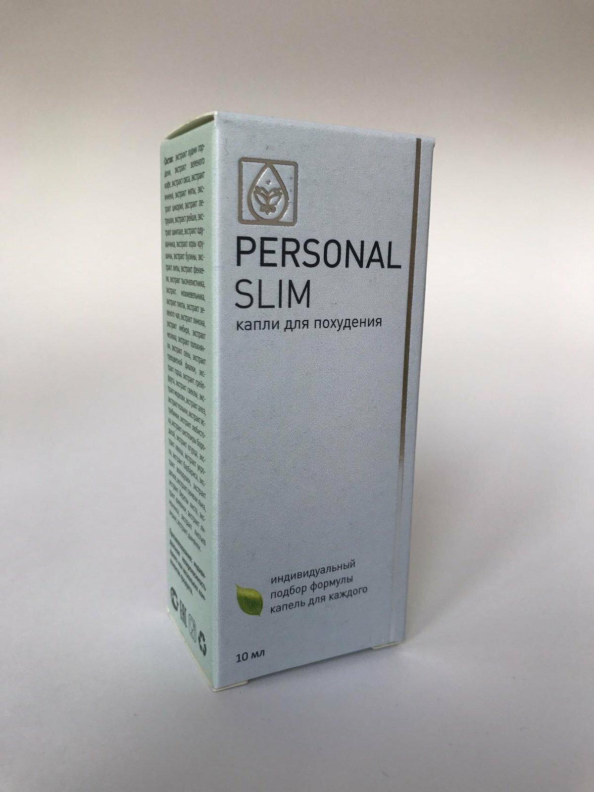 Personal Slim для похудения в Ухте