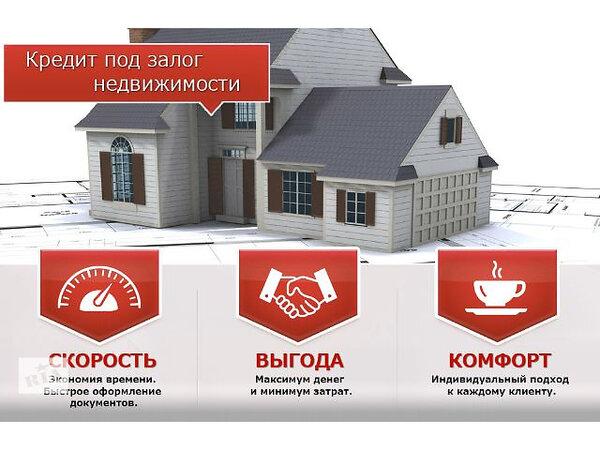 в каком банке можно взять кредит под залог квартиры в караганде