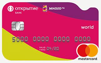 кредит в банке открытие официальный сайт
