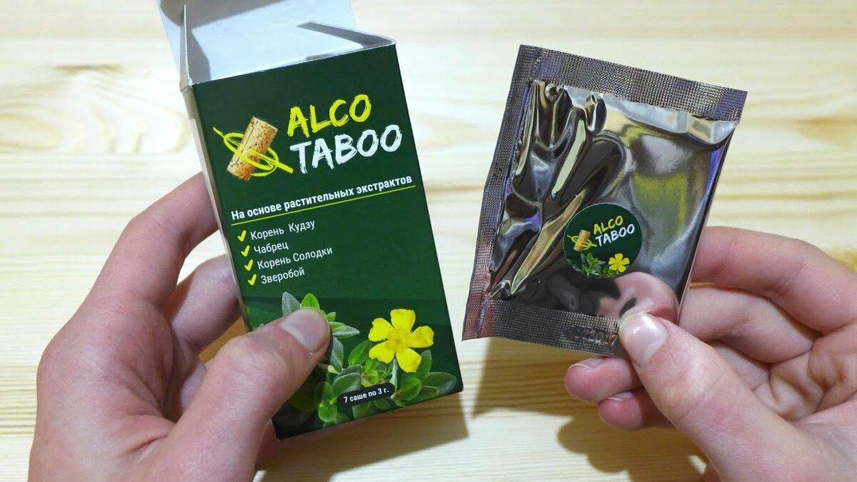Комплекс от алкоголизма AlcoTaboo в Ноябрьске