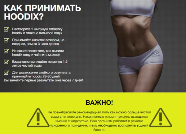 отзывы о редуслиме для похудения сжигающие жир