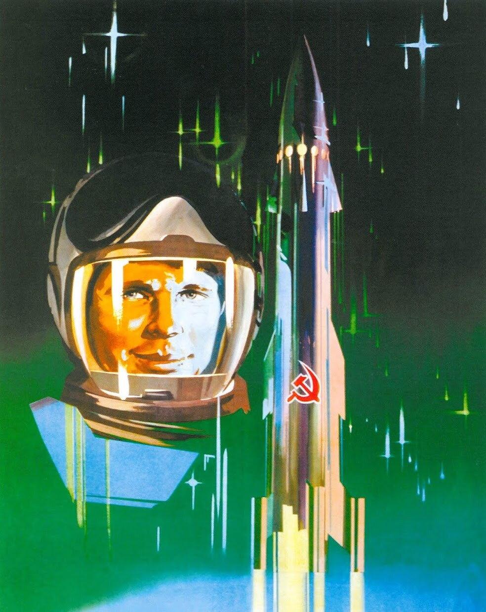 Гагарин космос открытки, своими руками голубь
