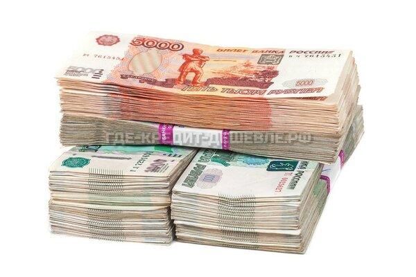 деньги в долг безвозмездно