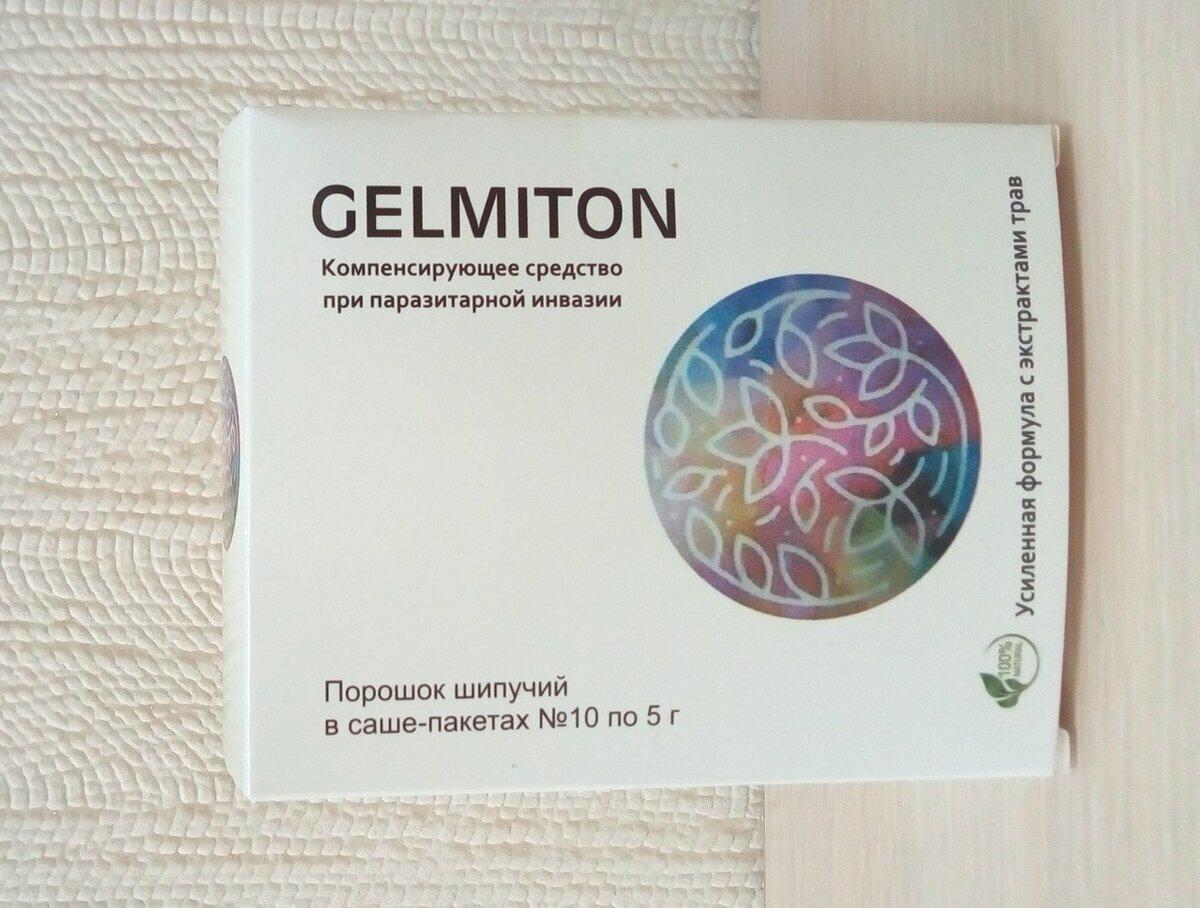 Gelmiton от паразитов в Ульяновске