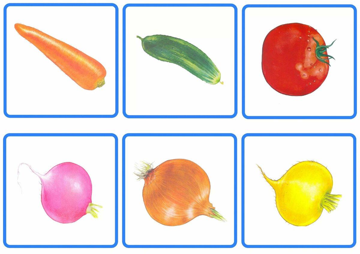 Картинки для детей 2-3 лет овощи и фрукты, спокойной работы