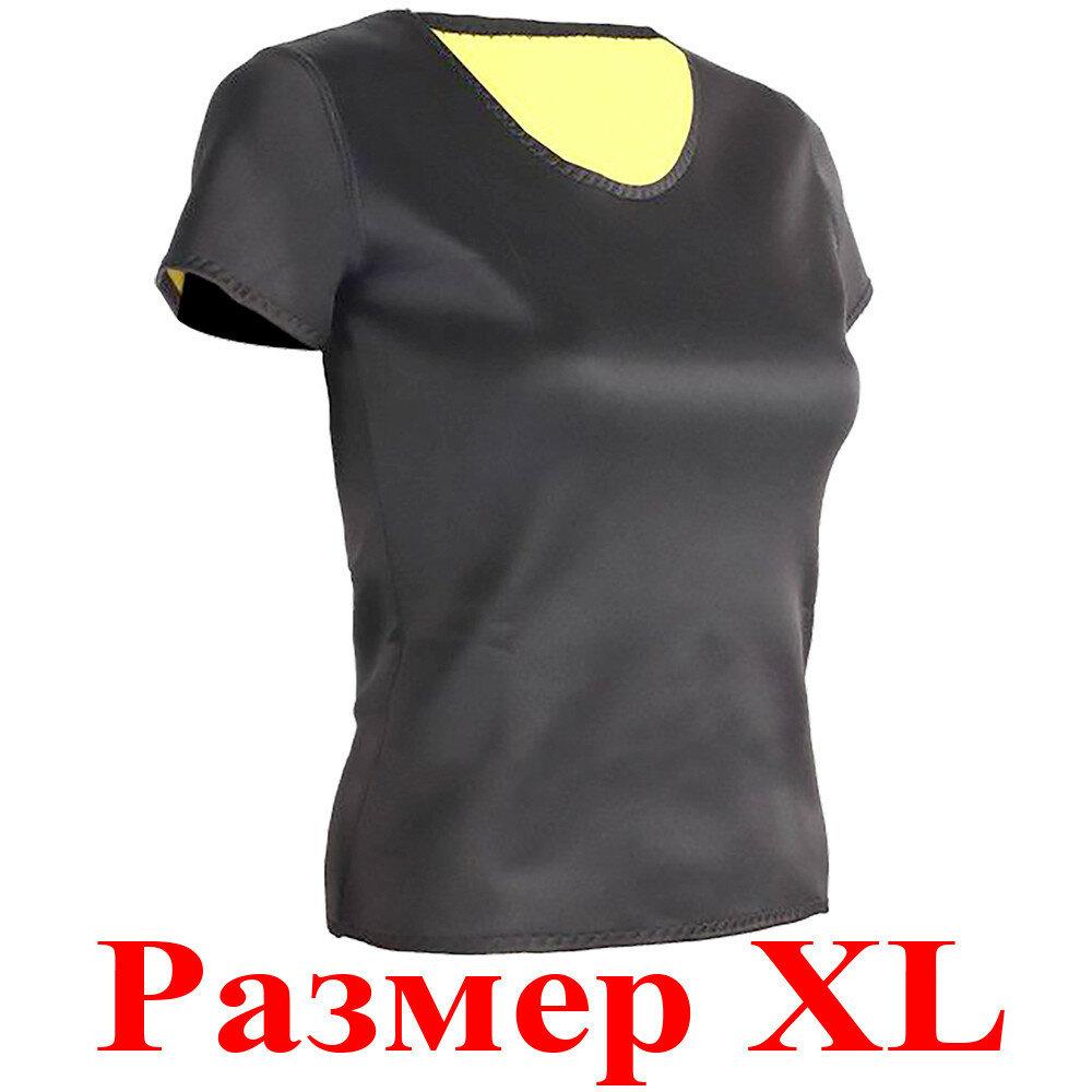Женская майка для похудения Hot Shapers в Магнитогорске