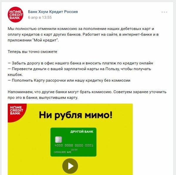 Сбербанк онлайн хоум кредит банк в каком банке можно получить кредит неработающим