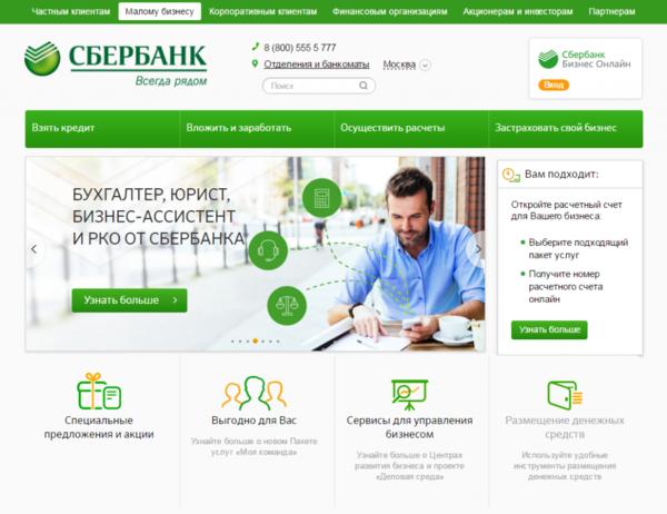 Кредит в севастополе онлайн в форекс инвестируют