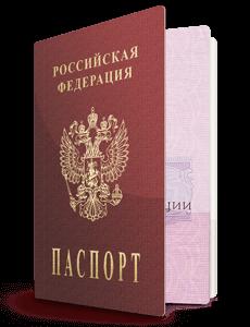 деньги срочно по паспорту в день обращения без справок