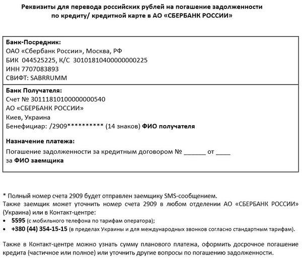 россельхозбанк онлайн заявка на кредит наличными без справок и поручителей пенсионерам