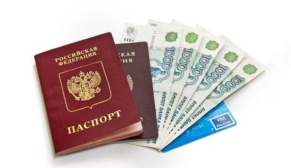 займ до 1000 рублей без паспорта