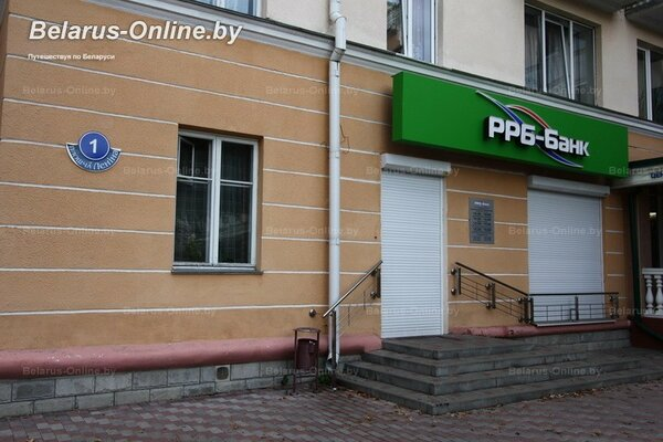 займ у частных лиц в день обращения под расписку в иркутске