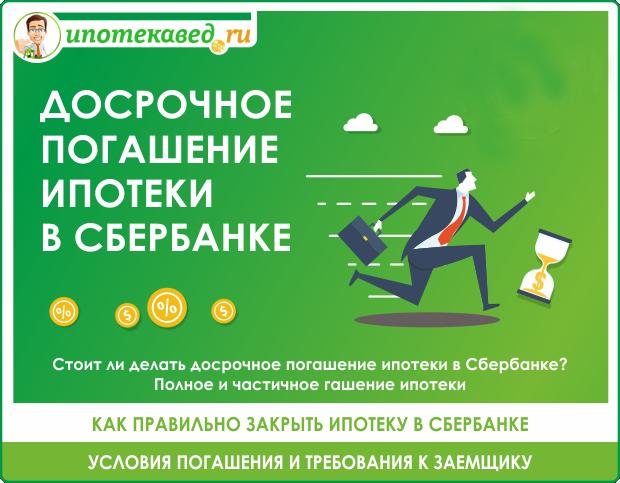 Помощь в получении кредита с плохой кредитной историей и просрочками в москве срочно