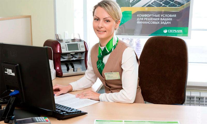 Анимации, картинки банковских работников