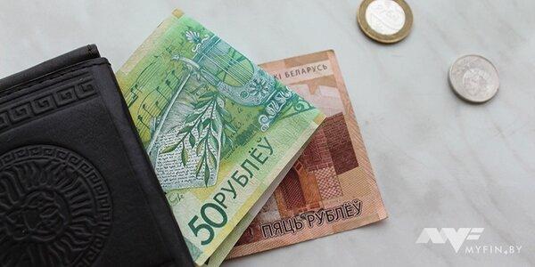деньги в долг на карточку быстро в беларуси онлайн сколько можно брать ипотечных кредитов