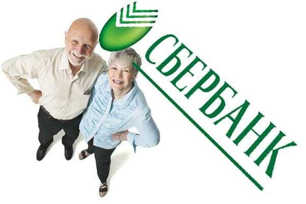кредиты пенсионерам в туле банки