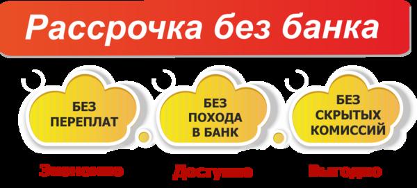 Ярославль взять кредит в банке