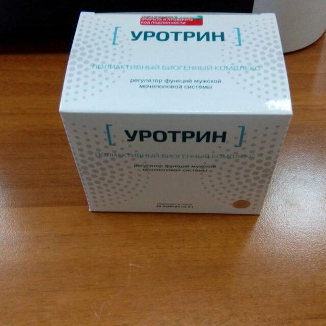 Уротрин от простатита в Хабаровске