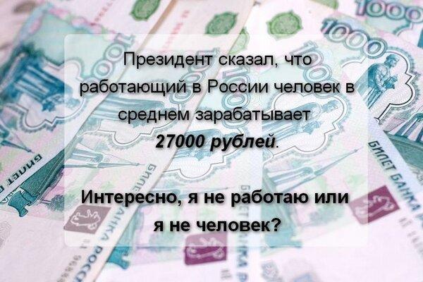 онлайн восточной банк